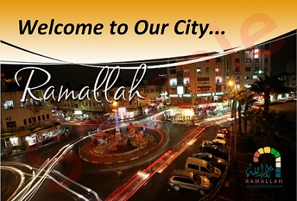 Ramallah's Top Attractions